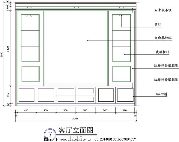 客厅立面图 电视柜背景墙 客厅立面图 简单cad图纸 cad素材 cad结构