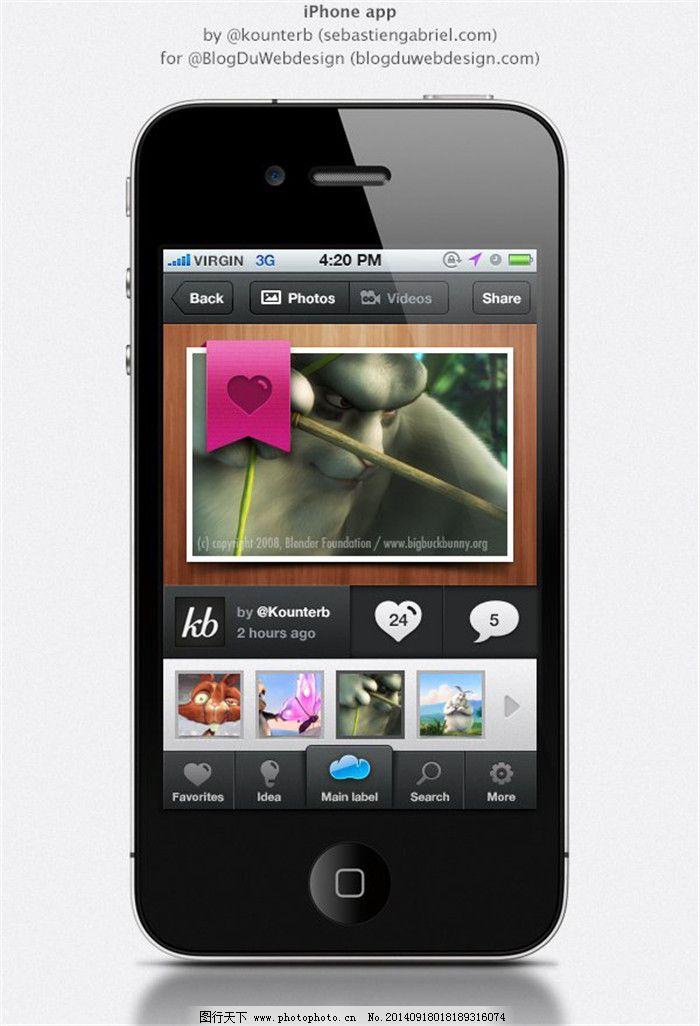 黑色苹果手机模型 iphone手机构造