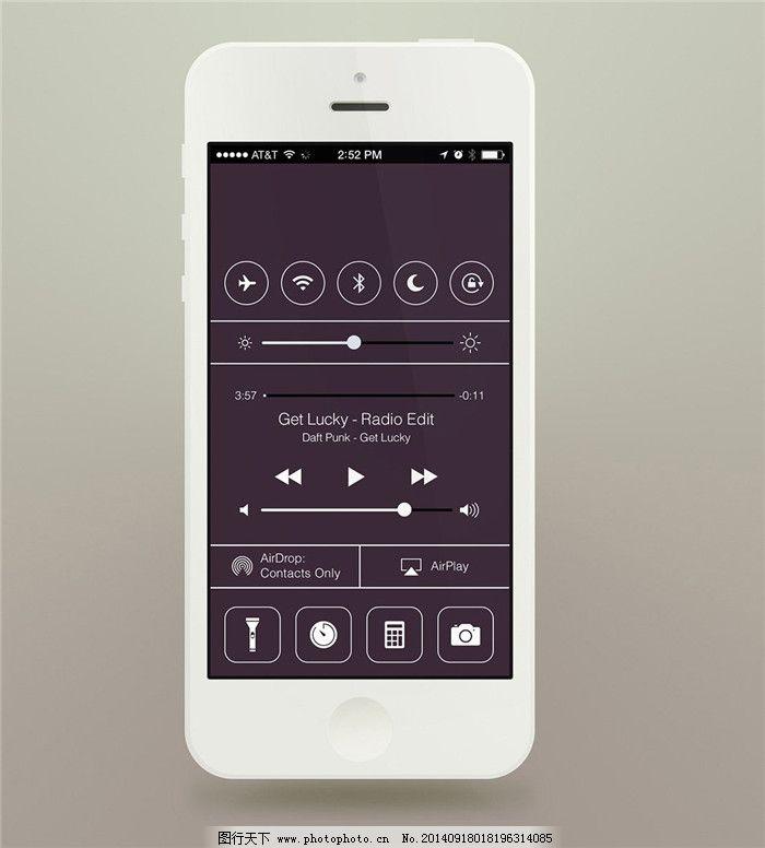 白色苹果手机ui免费下载