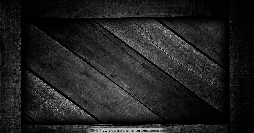 木头质感底纹图片