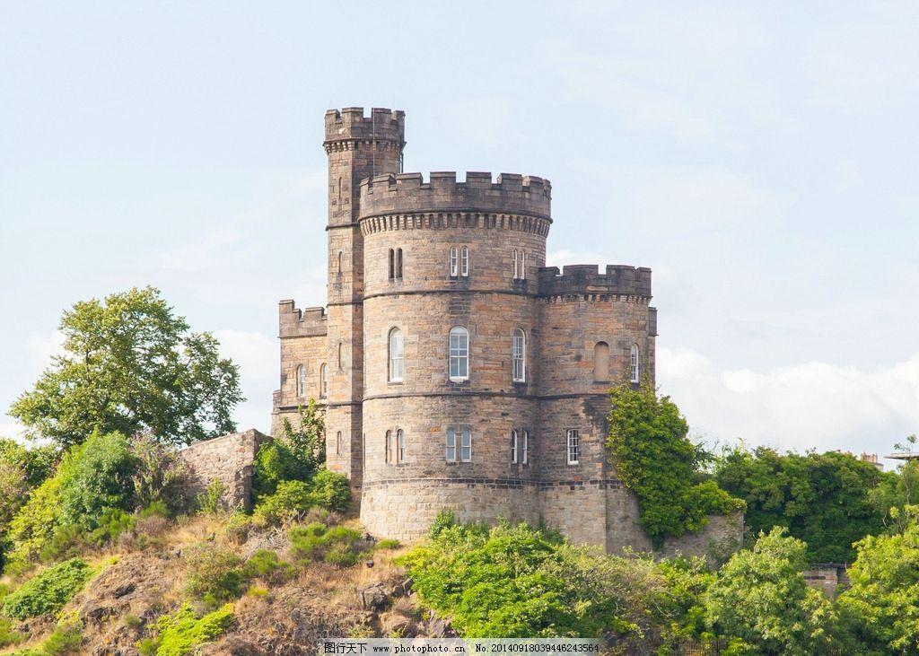 城堡 古堡 酒庄 庄园 欧式城堡 欧洲城堡 城堡酒店 私人别墅 会所