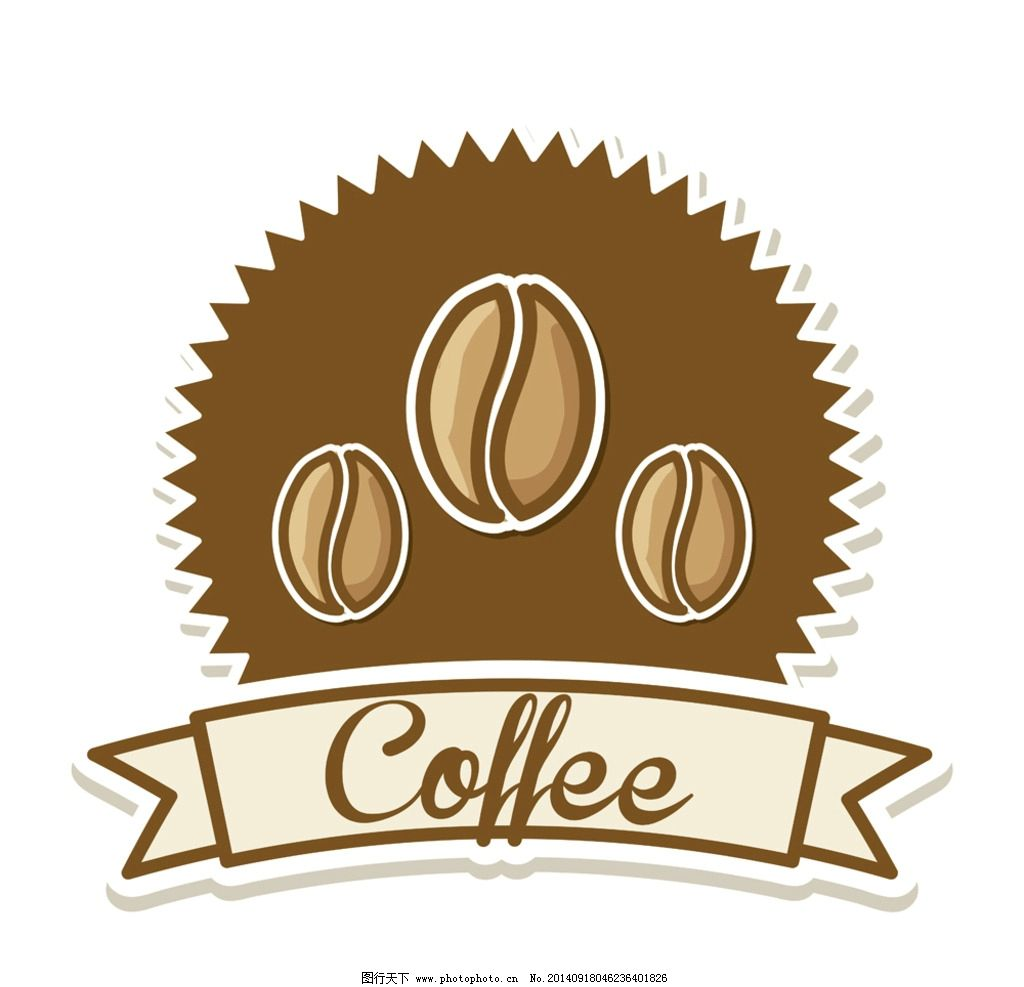 咖啡 咖啡豆 手绘 饮料酒水