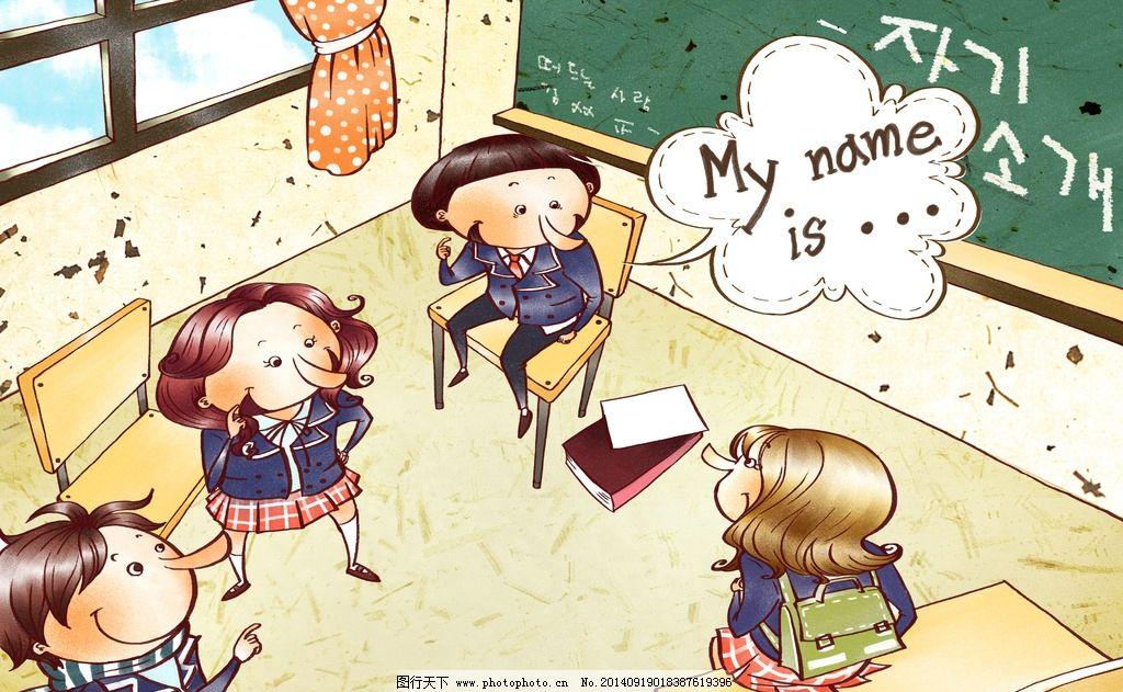 动漫上课教室场景