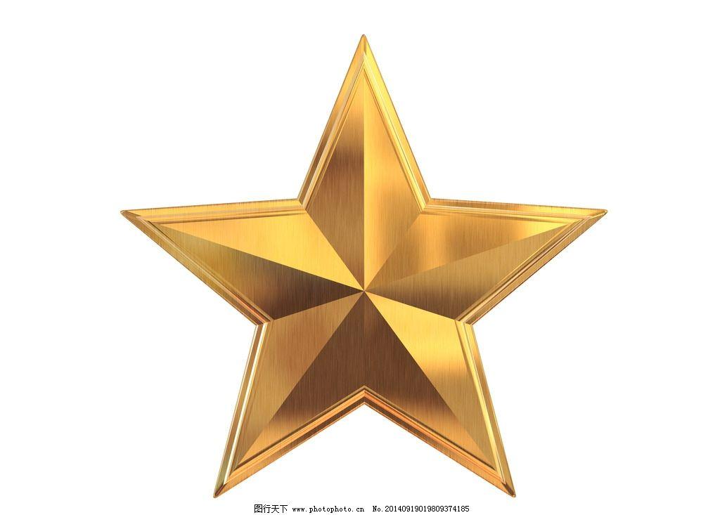 金色五角星图片图片
