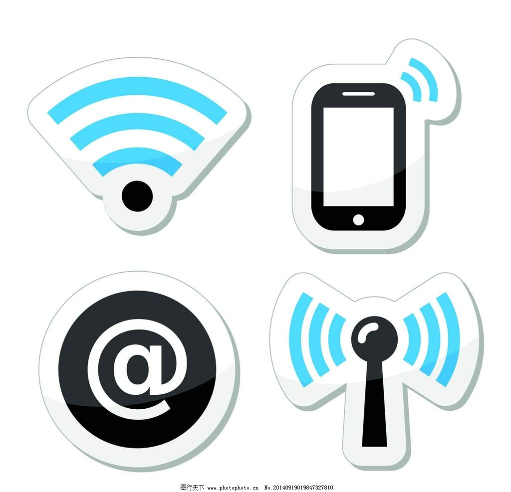 how to connect mobile wifi deakin