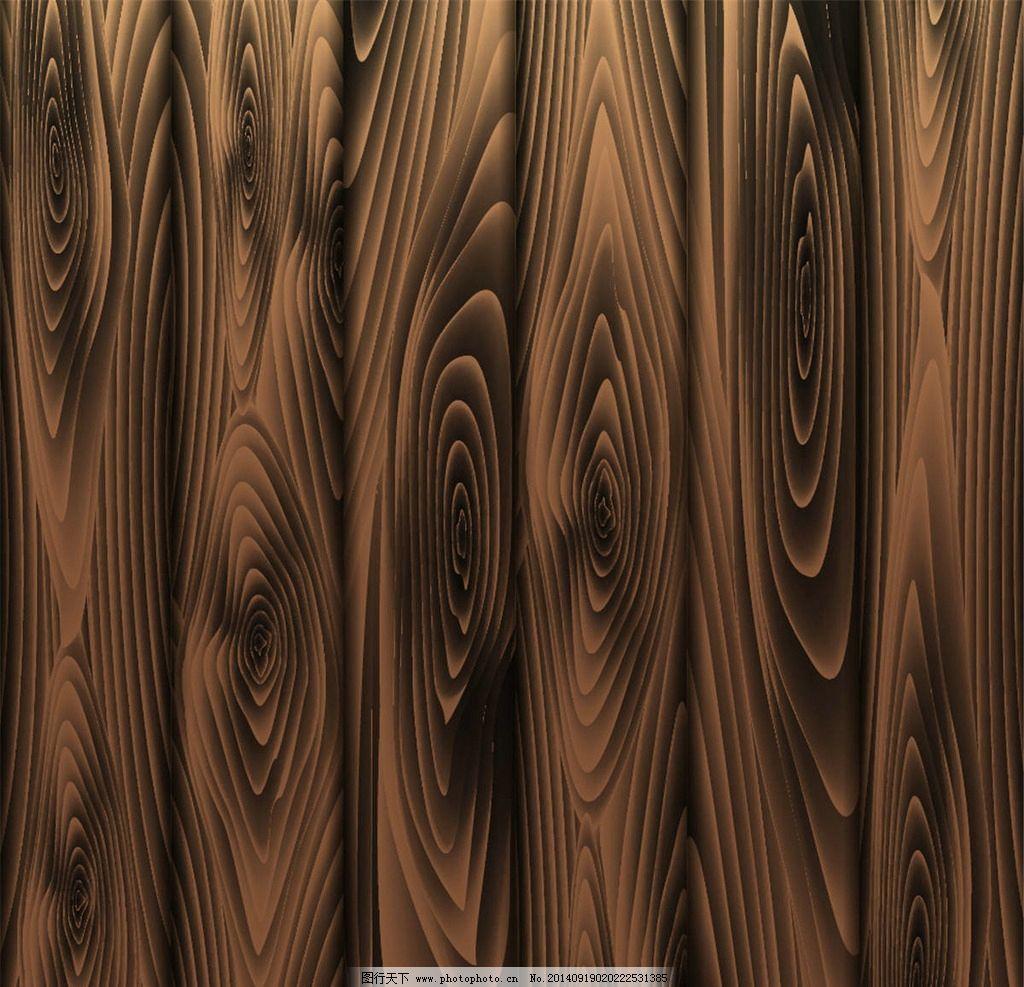 木头 木板 地板 木头背景 木质纹理 木质背景 木头素材 木头纹理 木质