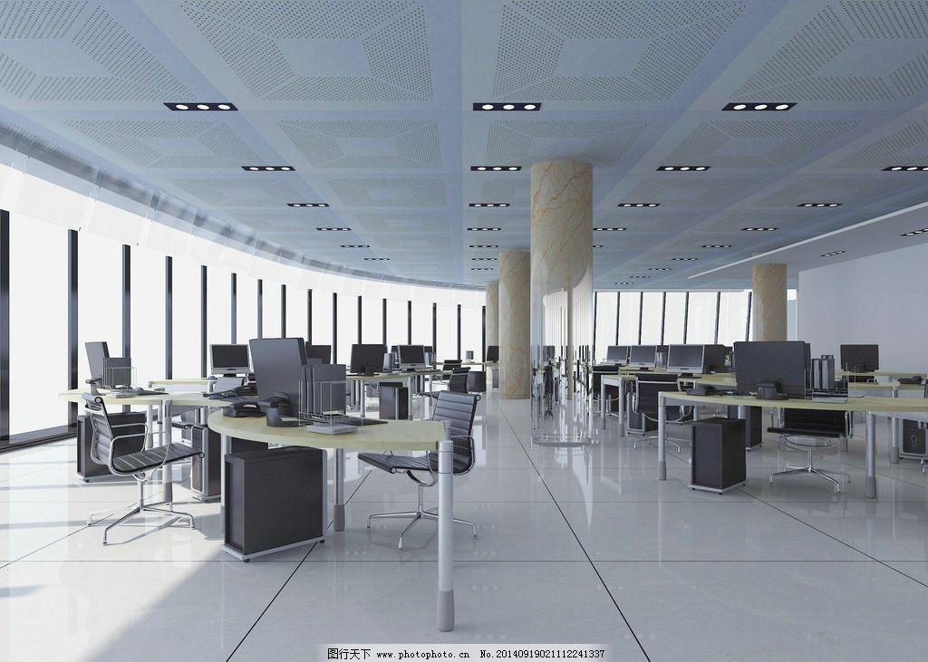 时尚办公室图片,豪华办公室 现代办公室 办公室效果图