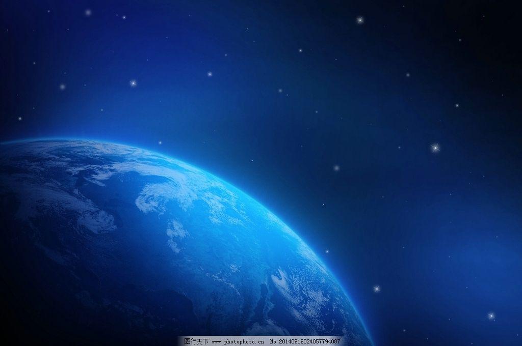 宇宙 太空 星空 壮观 科幻 深邃 地球 天空 星云 梦幻 银河 星系 绚丽