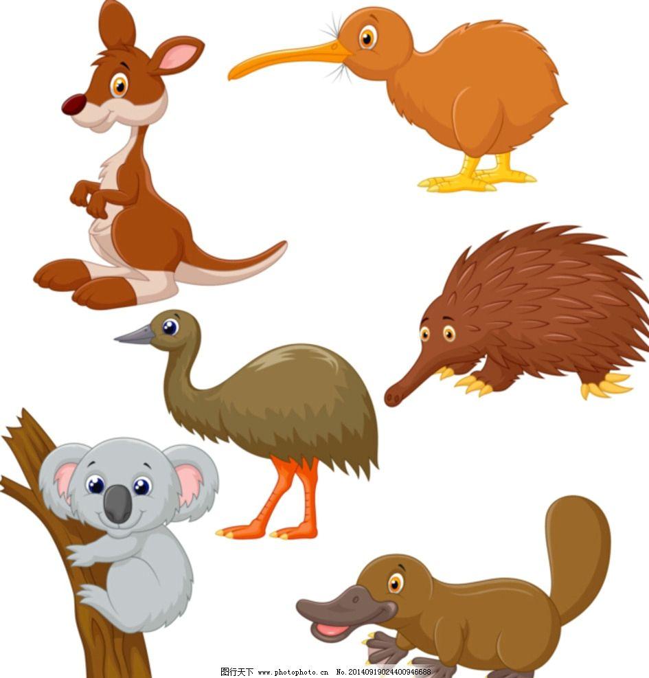 卡通动物 树懒 袋鼠 刺猬 鸵鸟 鸭子 动物 野生动物 设计 生物世界