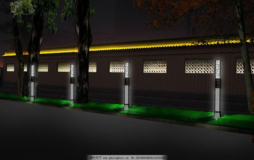 马路 路灯 草地 树木 围墙 房屋 建筑物 黑色天空  设计 环境设计