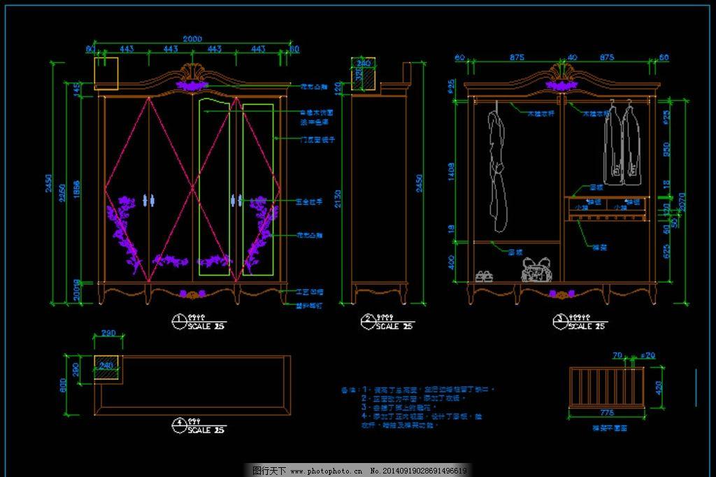 欧式衣柜 衣柜图纸 衣柜制作详图 材质图 家具