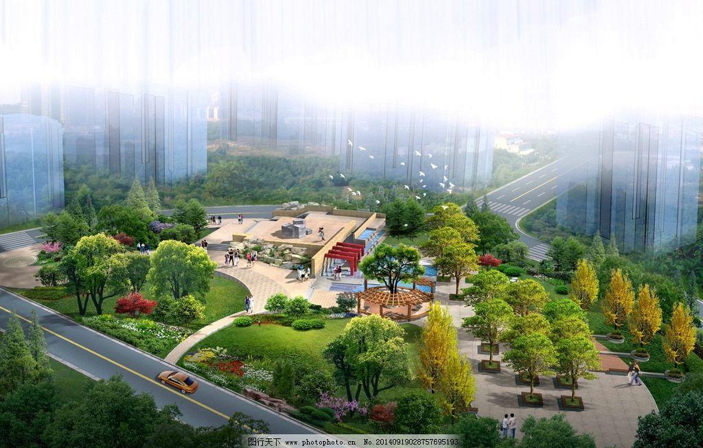 景观 园林 公园 绿化 小品 设计 环境设计 园林设计 300dpi jpg