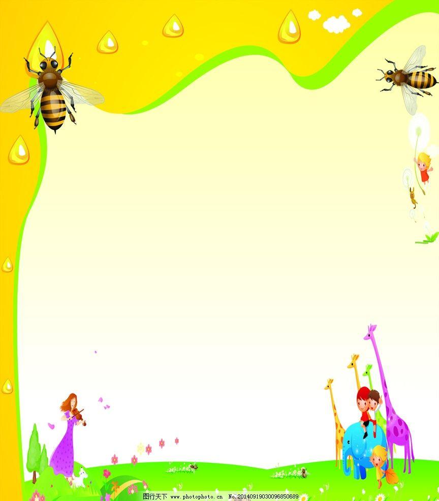 矢量图背景 蜂蜜背景 长颈鹿背景 蜜蜂 教书育人 设计 广告设计 海报