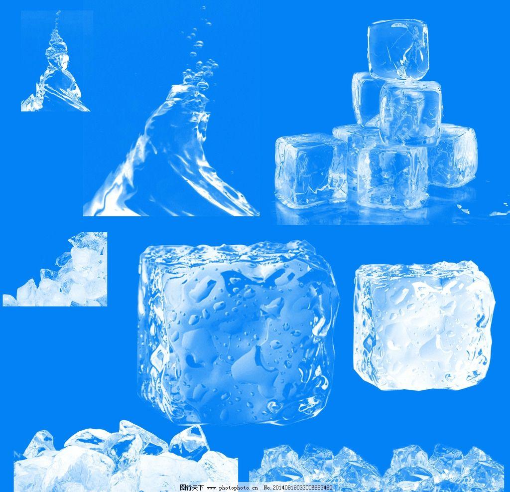 冰 冰块 psd 分层 蓝背景 设计 psd分层素材 psd分层素材 72dpi psd
