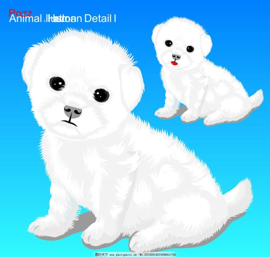 白色的小狗 可爱狗矢量