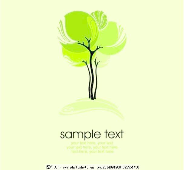 矢量绿色树木背景图片设计