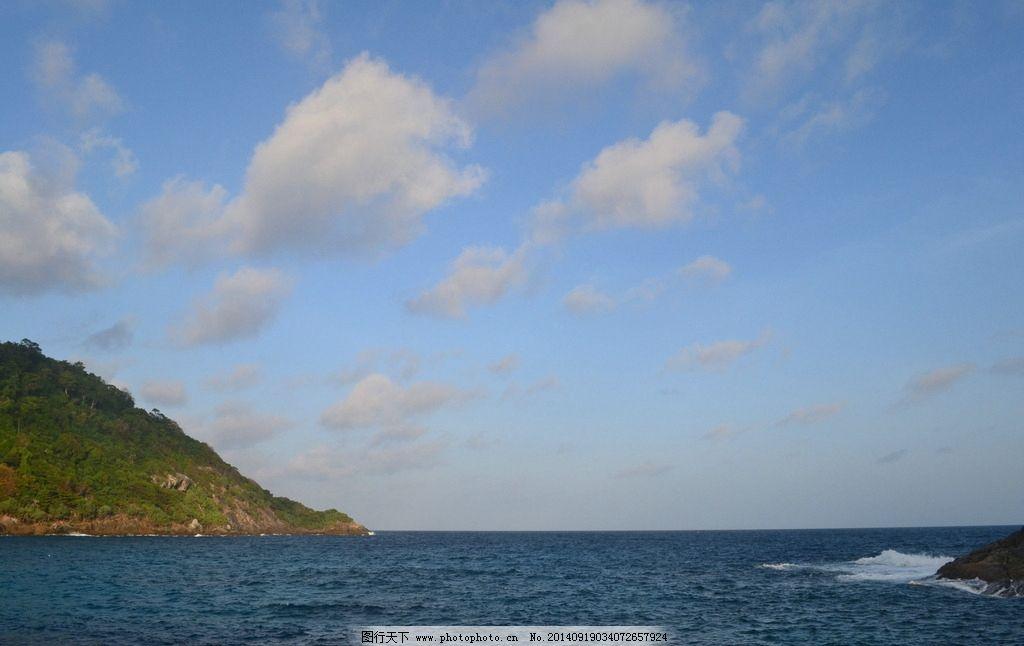 风景区 旅游 旅游胜地 美景 电脑桌面 沙滩 海 泰国旅游 岛屿 海岛 山