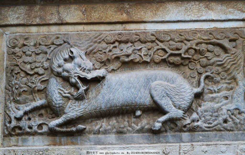 豹 豹子 壁纸 动物 桌面 1024_646