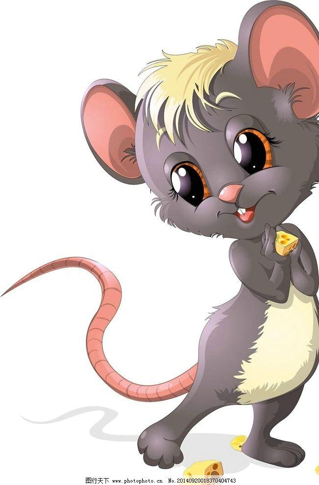 老鼠 卡通 卡通动画 卡通动物 卡通设计 动画 动漫 漫画  设计 广告设