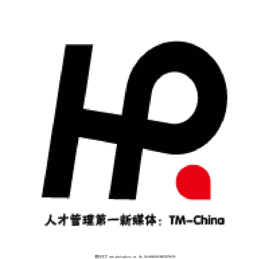 logo 人力资源 标志 素材