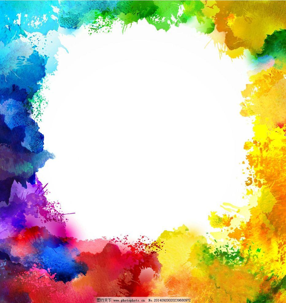 边框简笔画彩色手绘