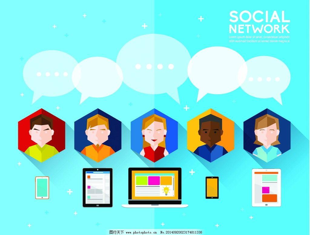 网站 媒体 团队 商务人物 手绘 人物头像 社交媒体 互联网社交 网络