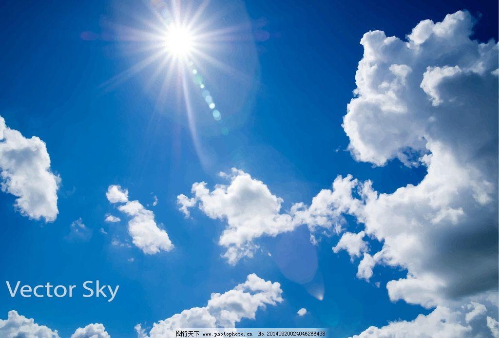 蓝天白云 天空 手绘 时尚 阳光 光线 背景 蓝天 自然风光 白云 底纹