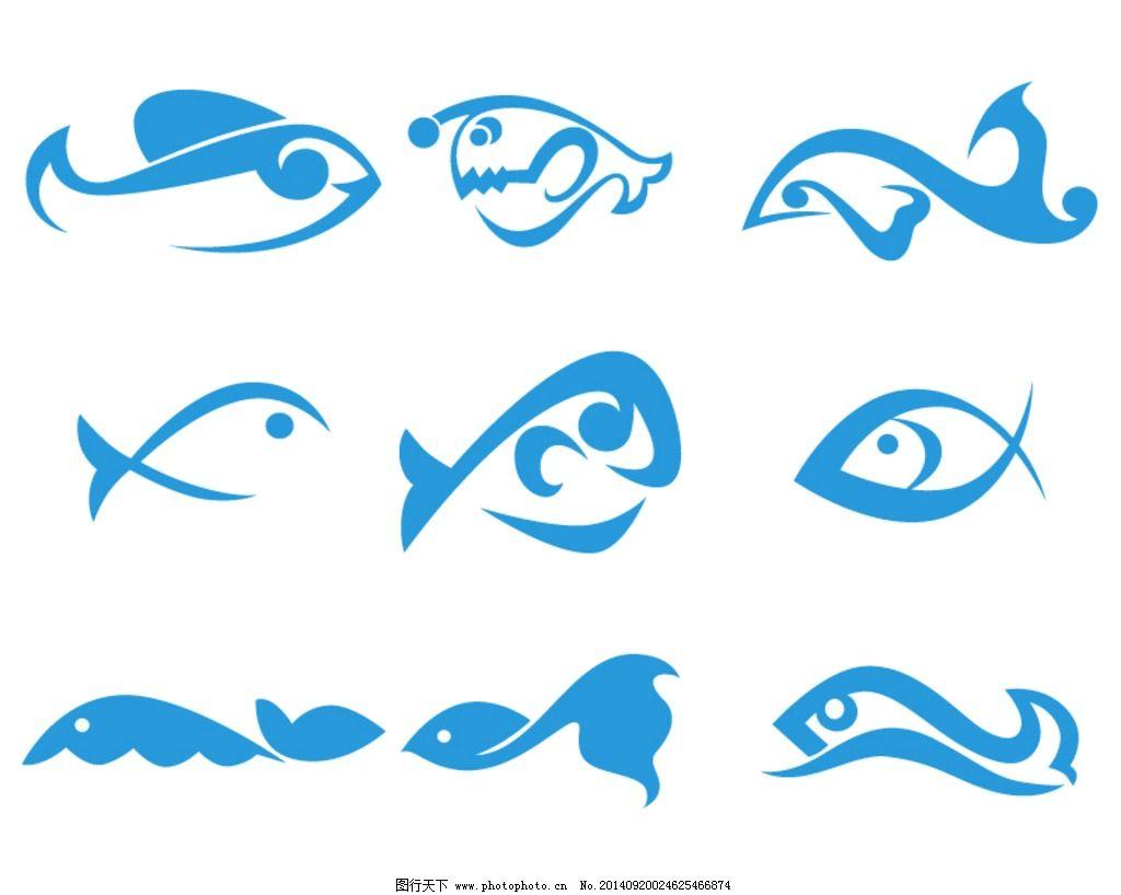 鱼图标 动物 鱼 鱼图形 手绘 创意鱼图案 图标 矢量素材 广告设计