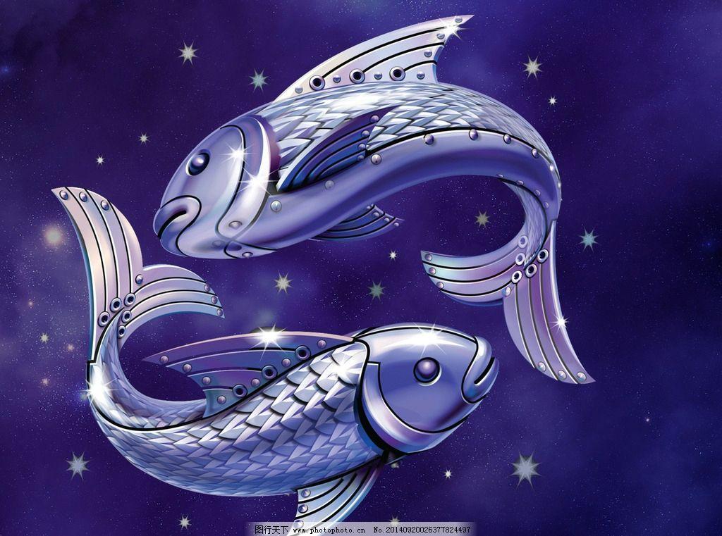 星座图标-双鱼座