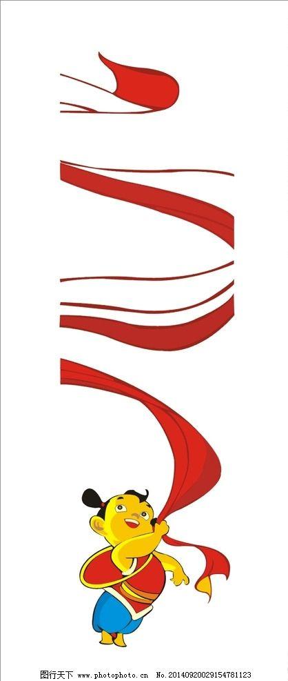 哪吒汽车logo