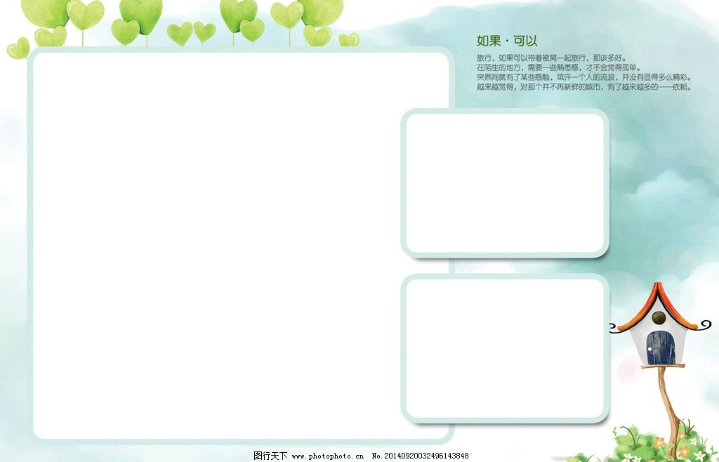 ppt 背景 背景图片 边框 模板 设计 相框 1024_658