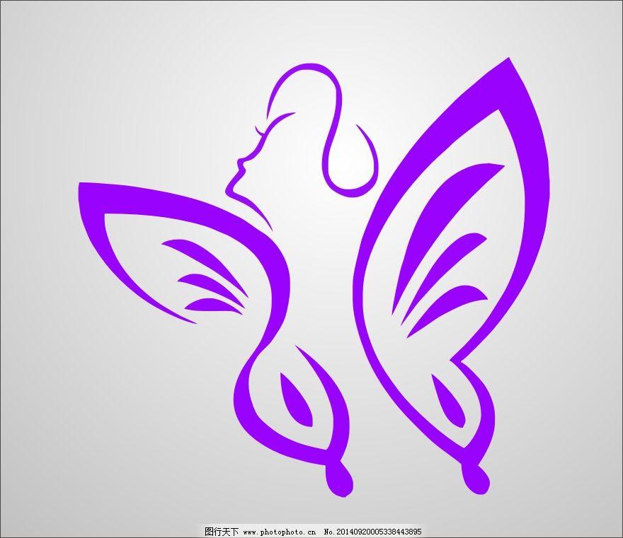 蝴蝶标志 蝴蝶标志免费下载 淘宝店标 紫色 矢量图 广告设计