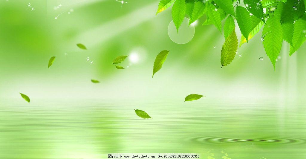 绿色卡通背景图片