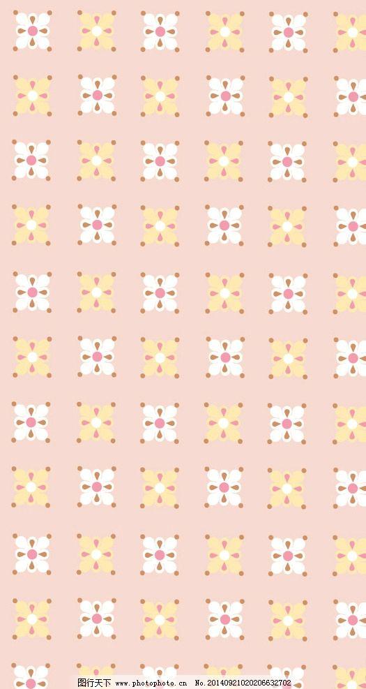 花纹背景 花纹边框 装饰花纹