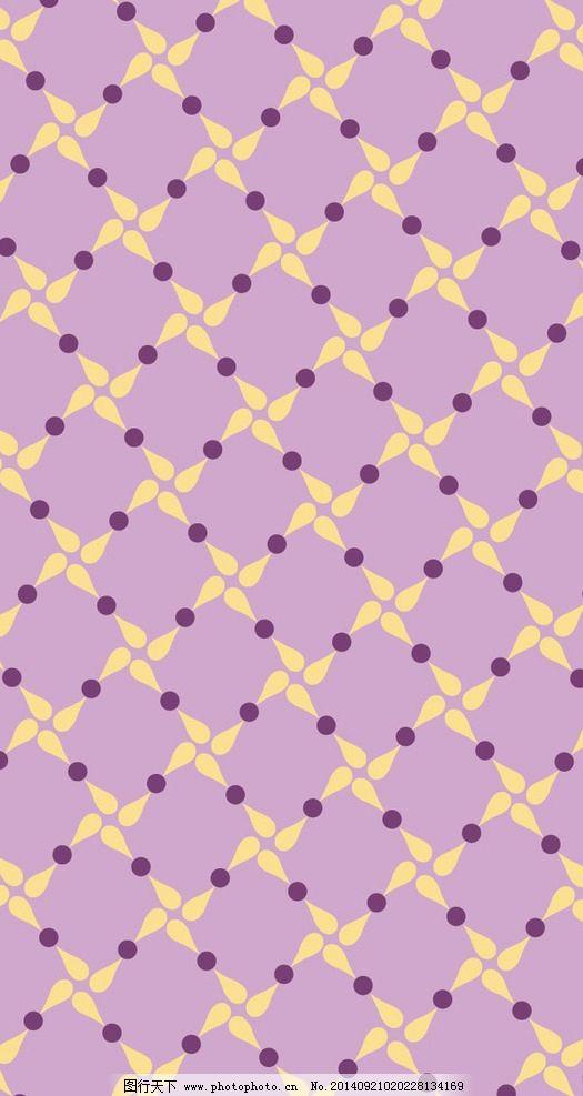 韩式花纹 边框花纹 中式花纹