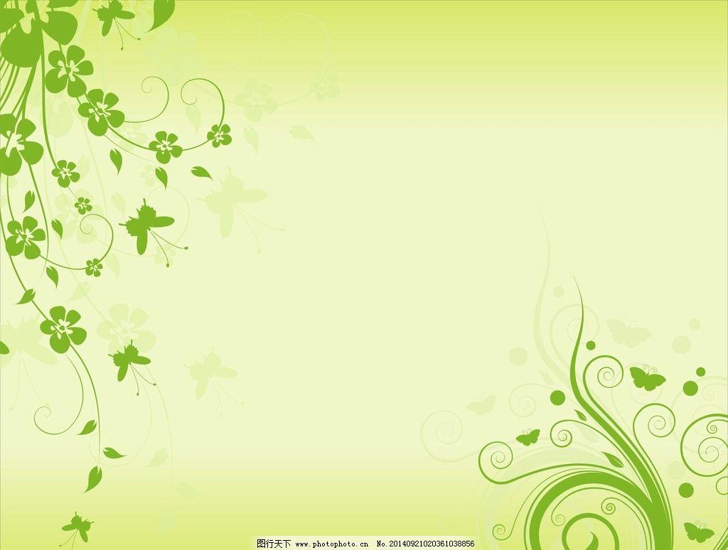 花纹 花边 花藤 藤蔓 花蔓 蔓藤 藤类 花纹背景矢量 绿色 花朵 缠绕-喜庆