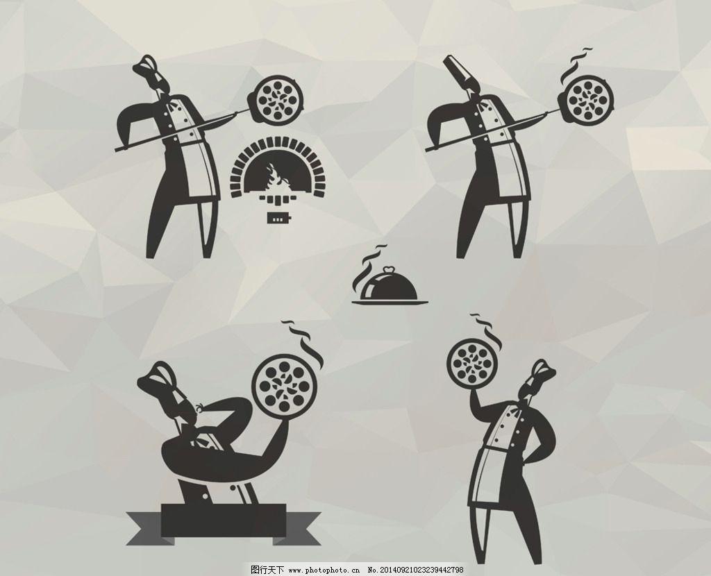 厨师 人物剪影 影子 人物轮廓 简笔画人物 人影 阴影 女人影子