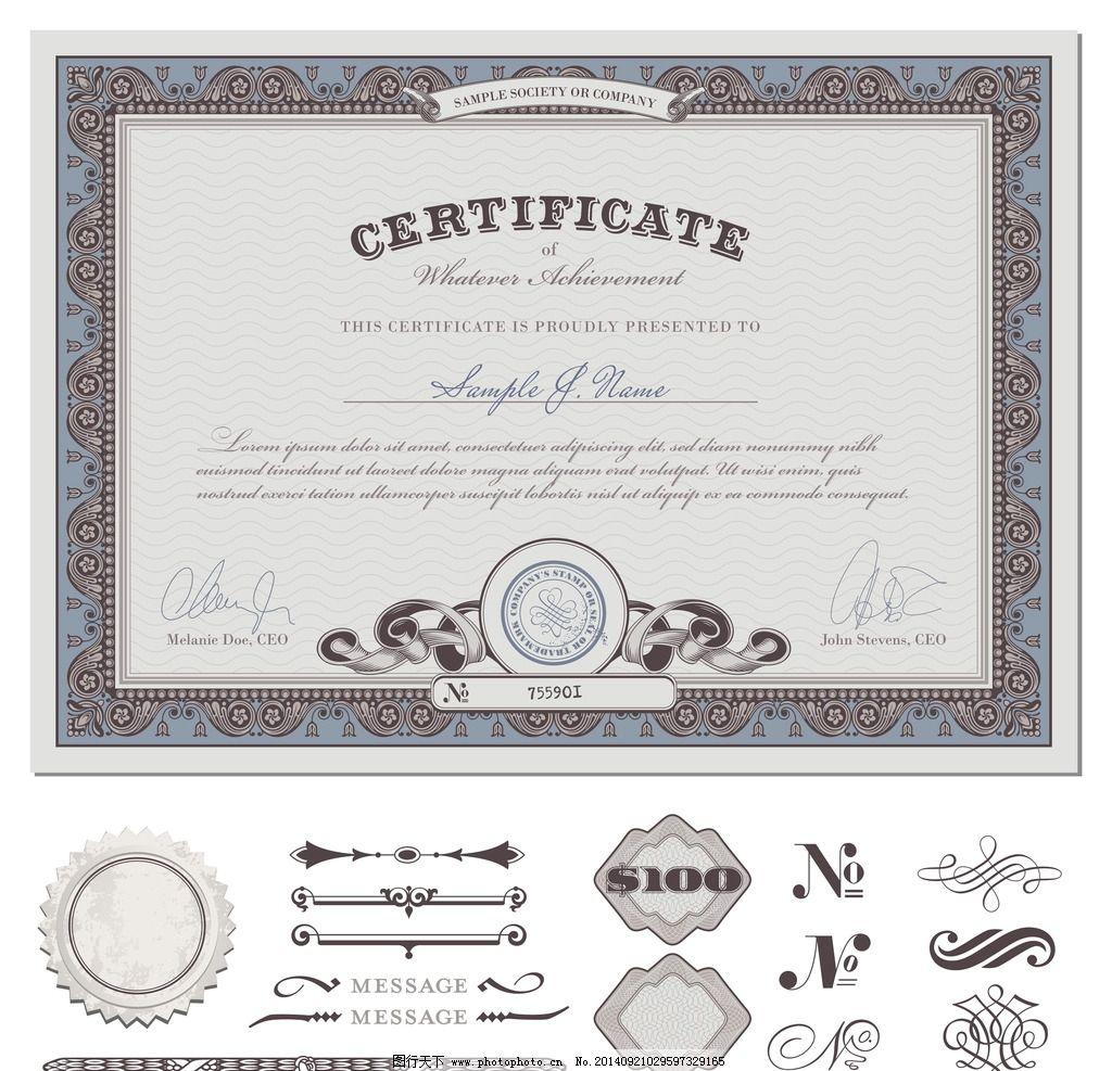 橄榄枝 证书花纹 边框 花纹设计 欧式花纹 文凭 支票 资历证书 奖状