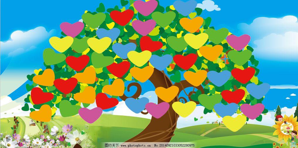 心形树免费下载 草 花 花草 蓝天白云 向日葵 小朋友 心形树 心形树