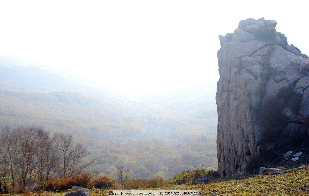 石海 石海公园 北大山 树林 森林 风景 摄影
