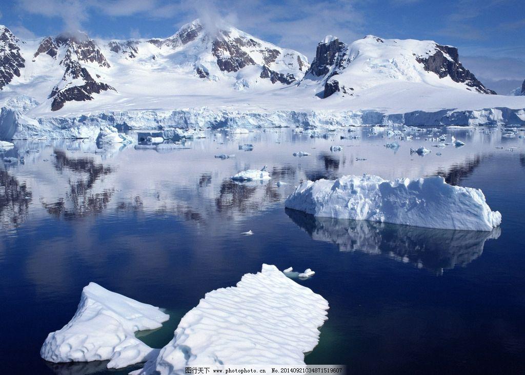 雪山 高原 白云 蓝天 草地 景观 自然风景 自然景观 350dpi jpg  摄影
