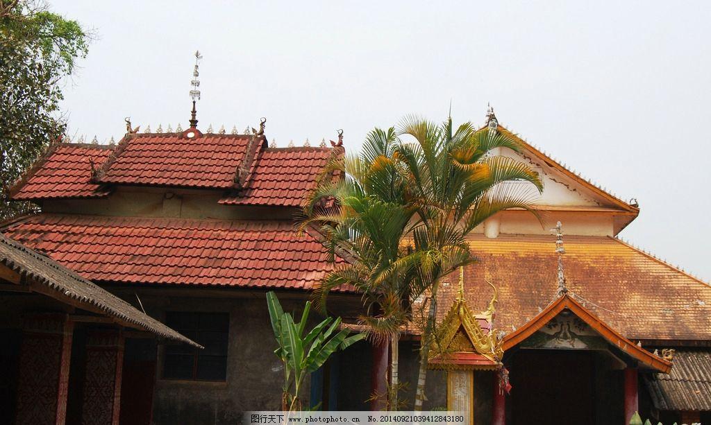 傣族建筑 云南建筑 少数民族建筑 傣族房子 泰国建筑 西双版纳建筑