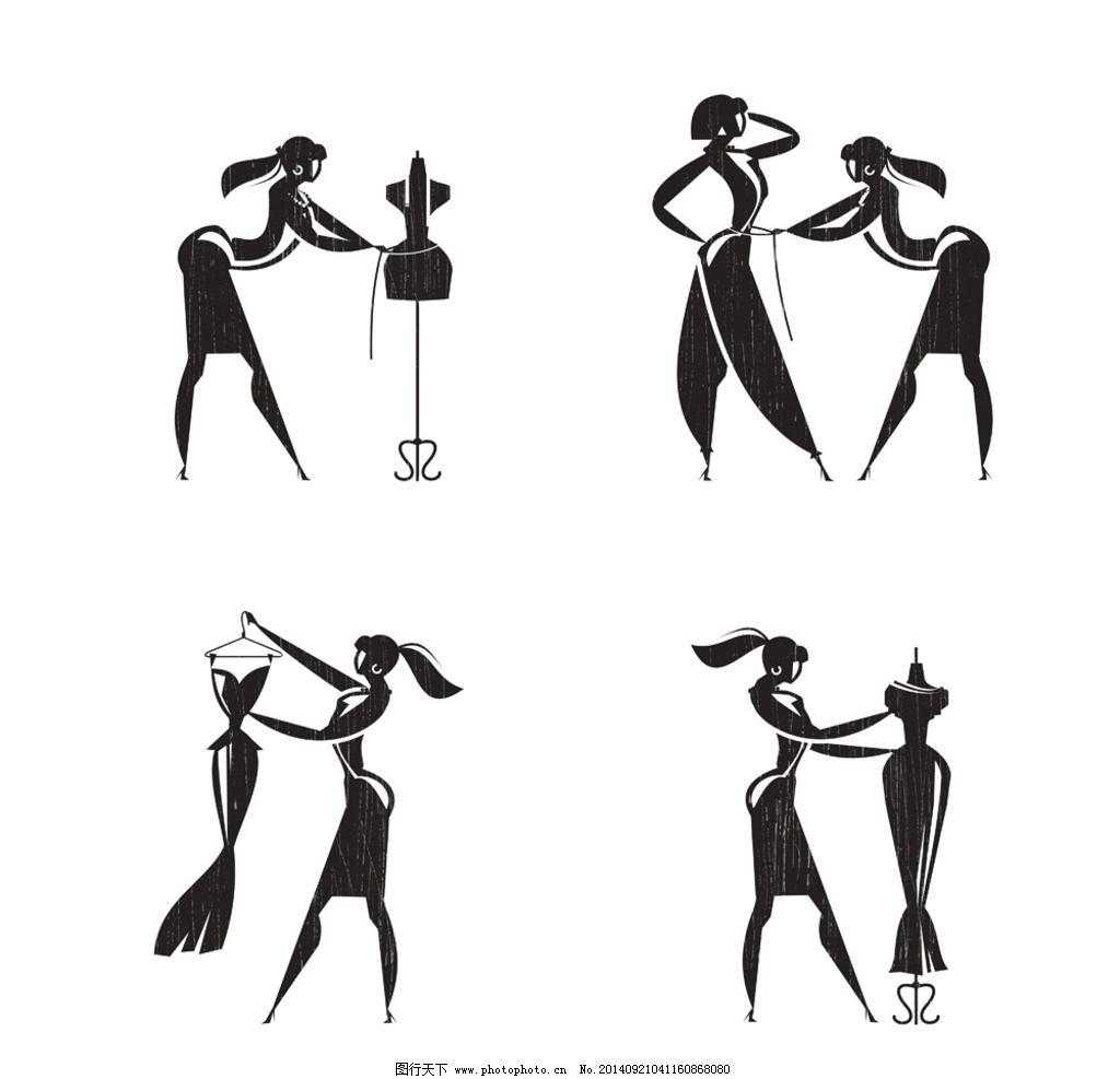 人物剪影 影子 服装 人物轮廓 少女剪影 简笔画人物 女性剪影