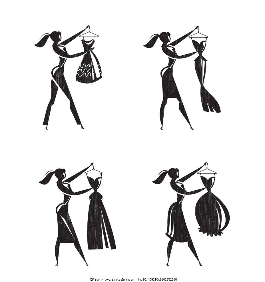 服装 裙子 人物轮廓 少女剪影 简笔画人物 女性剪影 人影 阴影 女人影