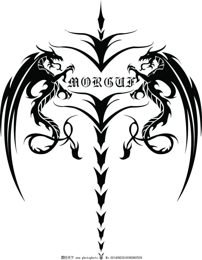 剑型手臂纹身