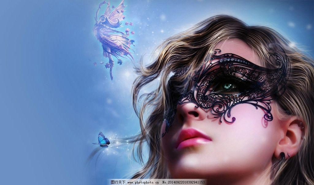 手绘美女 美女 唯美 动漫美女 数字绘画 板绘 面具 精灵 蝴蝶 翅膀