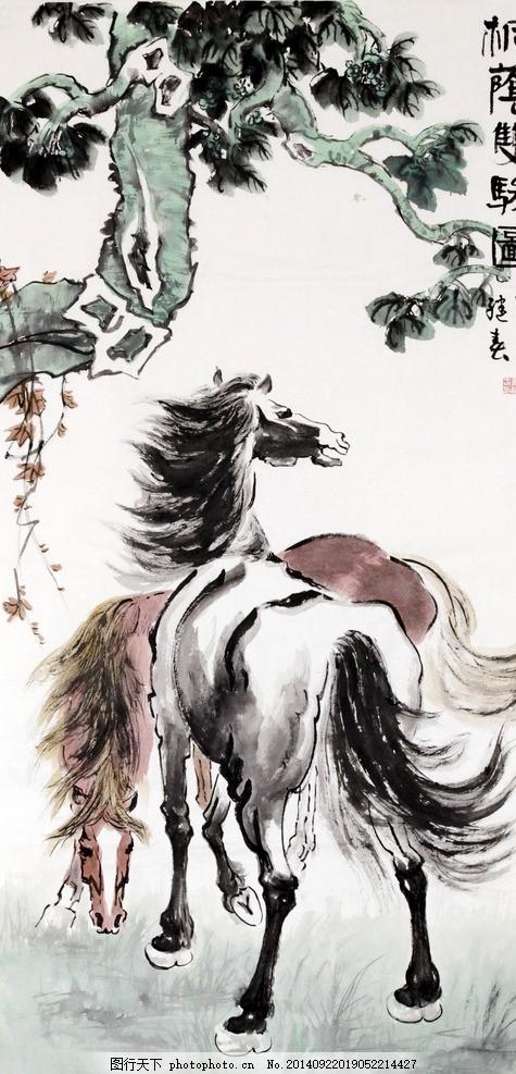 国画马 骏马 写意 传统画法 国画动物