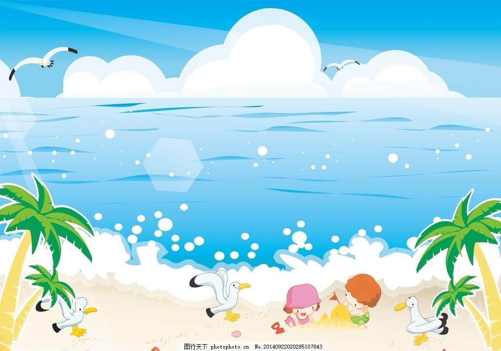 卡通沙滩 可爱 夏日 夏天 沙滩背景 清凉底纹 底纹背景 风景漫画