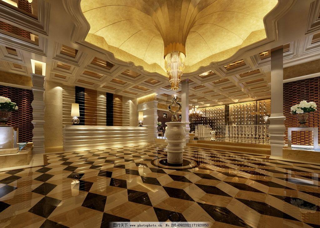 大堂 酒店大厅 工装模型 装潢 家装 室内设计 室内模型