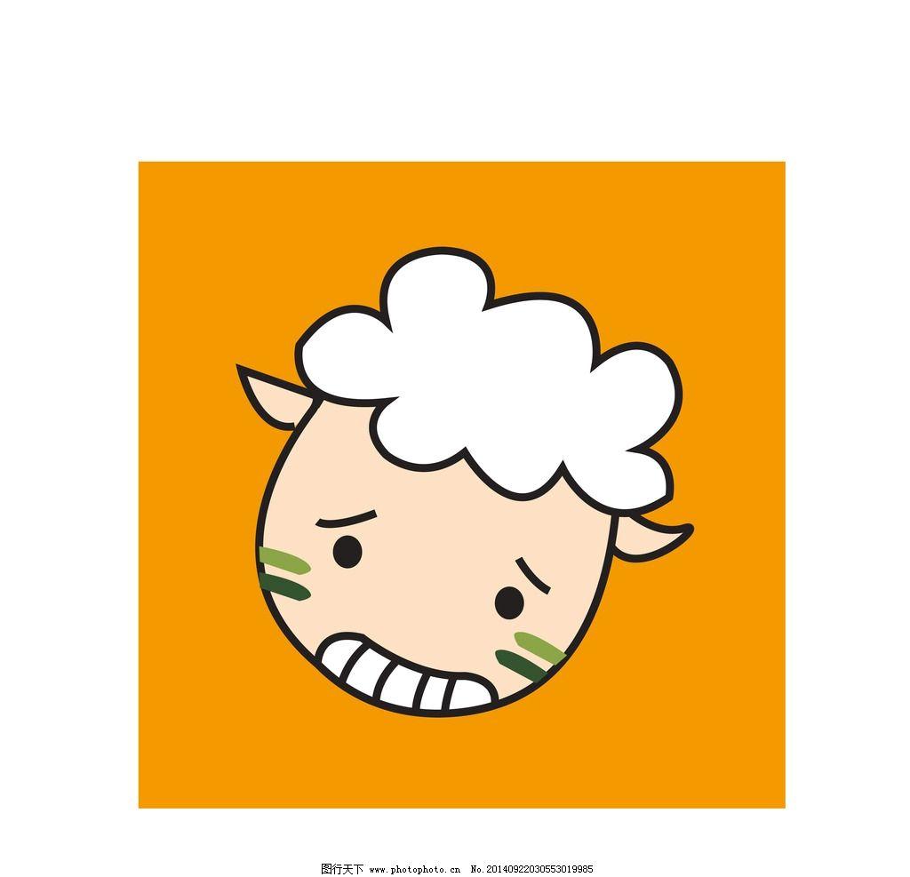 小羊 插画 动物 卡通 搞怪 橙色 动漫动画 其他